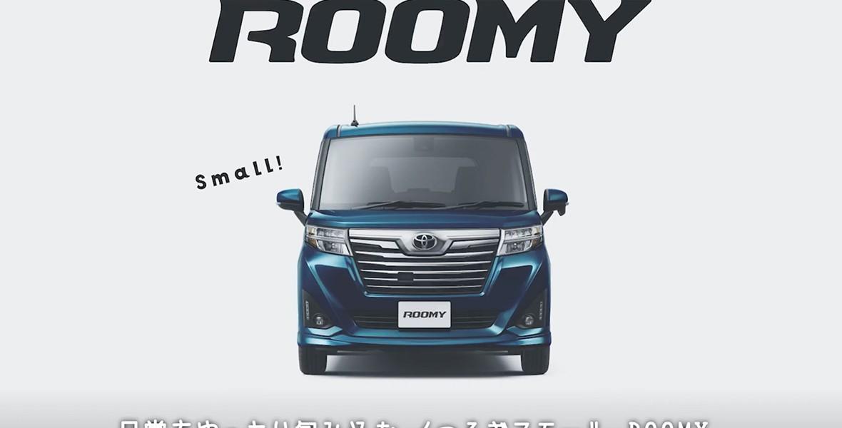 神奈川トヨタ自動車株式会社様 商品案内動画