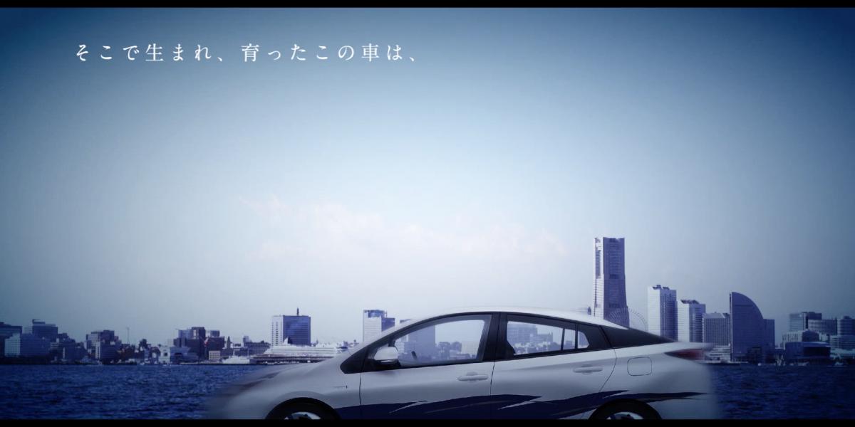 神奈川トヨタ自動車株式会社様 オリジナル仕様車紹介動画