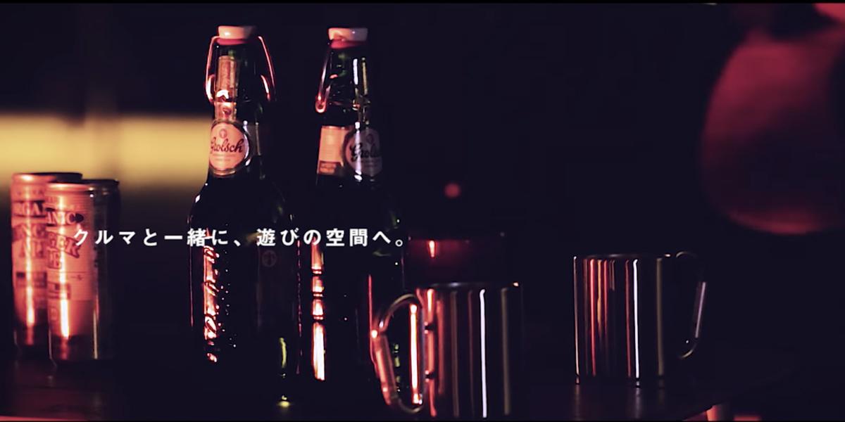 神奈川トヨタ自動車株式会社様 altopiano×シエンタ プロモーション動画