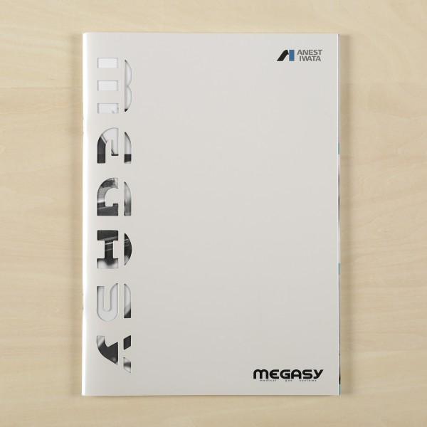 アネスト岩田株式会社様「MEGASY」カタログ