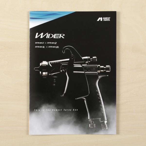 アネスト岩田株式会社様「WIDER」新商品リーフレット