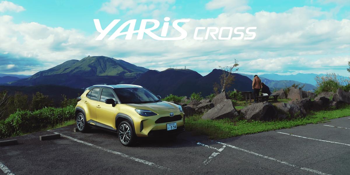 YARIS CROSS プロモーション動画